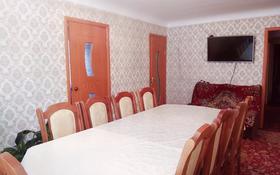 3-комнатная квартира, 68 м², 3/4 этаж, Праспект жамбыла 9а за 11 млн 〒 в Таразе