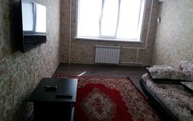 2-комнатная квартира, 55.8 м², 8/9 этаж посуточно, Кривенко 49 — Машхур Жусупа за 13 000 〒 в Павлодаре