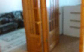 5-комнатная квартира, 95 м², 6/9 этаж, мкр Кунаева 68 за 22 млн 〒 в Уральске, мкр Кунаева