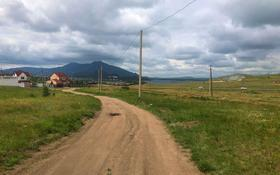 Участок 10 соток, Молбаза 39 за 4 млн 〒 в Щучинске