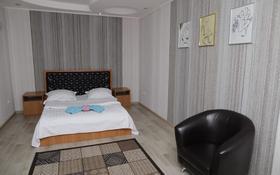 1-комнатная квартира, 30 м², 3/5 этаж посуточно, Интернациональная за 7 000 〒 в Петропавловске
