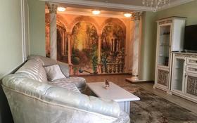 3-комнатная квартира, 120 м², Кабанбай батыра за 53 млн 〒 в Нур-Султане (Астане), Есильский р-н