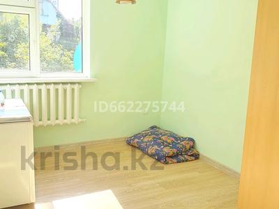 4-комнатный дом посуточно, 200 м², 12 сот., мкр Акжар 43 — Жандосова бекишева за 30 000 〒 в Алматы, Наурызбайский р-н — фото 15
