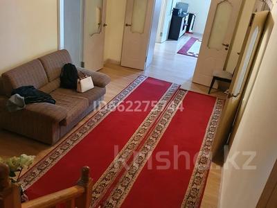 4-комнатный дом посуточно, 200 м², 12 сот., мкр Акжар 43 — Жандосова бекишева за 30 000 〒 в Алматы, Наурызбайский р-н — фото 16