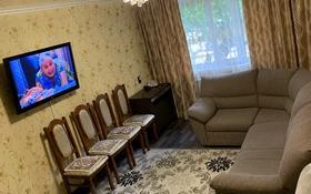 3-комнатная квартира, 58 м², 1/5 этаж, Абая 64 за 6.8 млн 〒 в Темиртау
