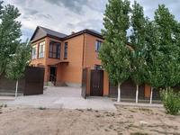 7-комнатный дом, 260 м², 11 сот., Рауан за 50 млн 〒 в Актобе