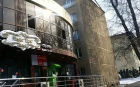 Здание, площадью 462.8 м², Шарипова 120 — Курмангазы за 280 млн 〒 в Алматы, Алмалинский р-н