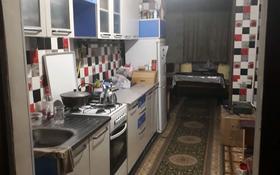 3-комнатная квартира, 68 м², 2/4 этаж, 1 мкр 16 за 22 млн 〒 в Туркестане