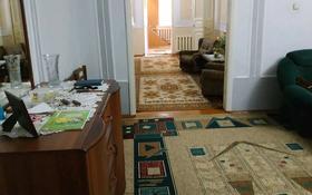 8-комнатный дом, 400 м², 15 сот., Аскарова 100 за 52 млн 〒 в Таразе