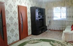4-комнатный дом, 110 м², 6 сот., С/к Пожарник за 7 млн 〒 в Актобе, Старый город