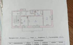 2-комнатная квартира, 56 м², 3/4 этаж, Карасай батыра 20 за 13.5 млн 〒 в Талгаре