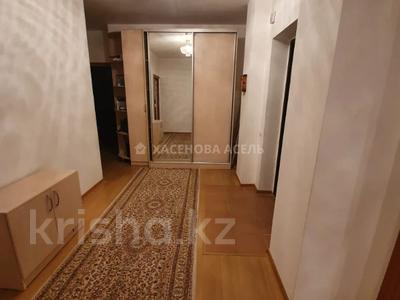 3-комнатная квартира, 83 м², 10/14 этаж, Богенбай батыра 24/1 за 28.8 млн 〒 в Нур-Султане (Астана), Сарыарка р-н — фото 7