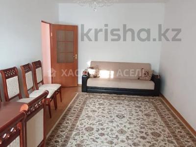 3-комнатная квартира, 83 м², 10/14 этаж, Богенбай батыра 24/1 за 28.8 млн 〒 в Нур-Султане (Астана), Сарыарка р-н — фото 3
