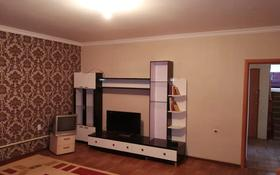 6-комнатный дом помесячно, 320 м², 10 сот., Юго-Запад-1 за 150 000 〒 в Актобе