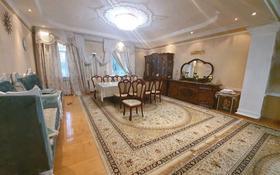 7-комнатный дом, 600 м², 10 сот., Ботанический сад — Ермекова за 123 млн 〒 в Караганде, Казыбек би р-н