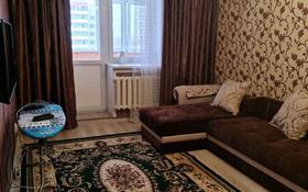 1-комнатная квартира, 40 м², 4/10 этаж помесячно, улица Шаймердена Косшыгулулы 16 за 90 000 〒 в Нур-Султане (Астана)