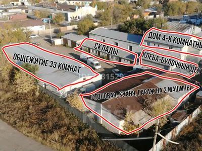 Здание, площадью 1500 м², Мкр.Коктал-1 19 за 95 млн 〒 в Нур-Султане (Астана), Сарыарка р-н