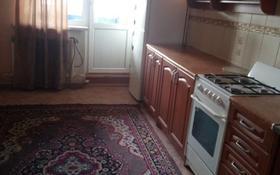 3-комнатная квартира, 65 м², 4/5 этаж помесячно, Черёмушки 39 за 85 000 〒 в Боралдае (Бурундай)