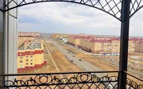 7-комнатная квартира, 310 м², 8/9 этаж, мкр. Батыс-2, Мангилик Ел 22 за 59 млн 〒 в Актобе, мкр. Батыс-2