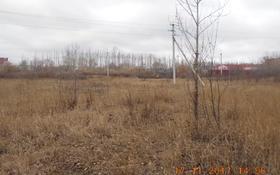 Участок 3.98 га, Уральск за 178 млн 〒