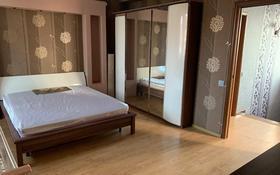 6-комнатный дом, 240 м², 6.4 сот., Коттеджный поселок Жана-Куат за 36.8 млн 〒 в Жана куате