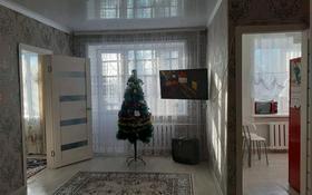 2-комнатная квартира, 41.4 м², 3/4 этаж, проспект Аль-Фараби 123 за 9 млн 〒 в Костанае