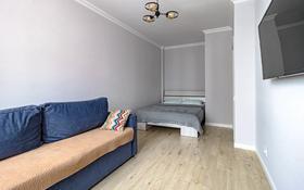 1-комнатная квартира, 35 м², 5/9 этаж посуточно, Е10 11 за 11 000 〒 в Нур-Султане (Астана), Есиль р-н