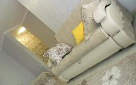 1-комнатная квартира, 38 м², 2/5 этаж посуточно, проспект Нурсултана Назарбаева 3 за 6 500 〒 в Усть-Каменогорске