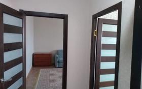 2-комнатная квартира, 74 м², 9/16 этаж, мкр. Алмагуль, Мкр. Алмагуль за 15.5 млн 〒 в Атырау, мкр. Алмагуль