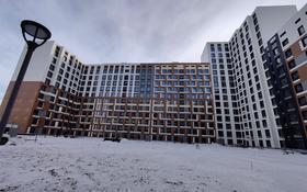 1-комнатная квартира, 50.1 м², 5 этаж, Шамси Калдаякова — Сарыкол за 18.5 млн 〒 в Нур-Султане (Астана)