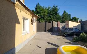 5-комнатный дом, 120 м², 6 сот., Калдаякова 12 за 20 млн 〒 в Шымкенте, Абайский р-н