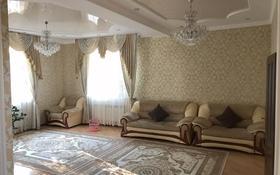 6-комнатный дом, 250 м², 9 сот., Алимкулова за 45 млн 〒 в Каскелене