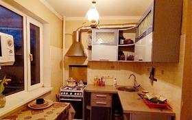 3-комнатная квартира, 48 м², 3/5 этаж помесячно, проспект Нуркена Абдирова 14 за 90 000 〒 в Караганде, Казыбек би р-н
