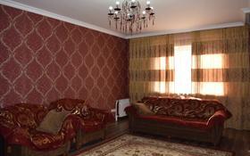 2-комнатная квартира, 80 м², 2/14 этаж, Сатпаева 9б за 48 млн 〒 в Алматы, Бостандыкский р-н