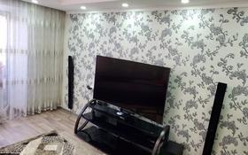 3-комнатная квартира, 57 м², 2/5 этаж, Суворова 12 за 19 млн 〒 в Нур-Султане (Астана), Сарыарка р-н