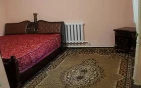 1-комнатный дом помесячно, 21 м², 5 сот., мкр Акбулак 12 — Мукаева,13 за 50 000 〒 в Алматы, Алатауский р-н