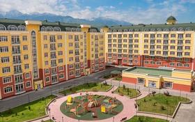 4-комнатная квартира, 180 м², мкр Мирас, мкр. Мирас 128 за 95.4 млн 〒 в Алматы, Бостандыкский р-н