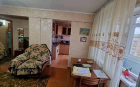 2-комнатная квартира, 45 м², 4/5 этаж, Мызы 33 за 13 млн 〒 в Усть-Каменогорске