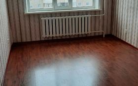 3-комнатная квартира, 67.4 м², 8/9 этаж, Естая Беркимбаева 93 — Ауезова за 11.9 млн 〒 в Экибастузе