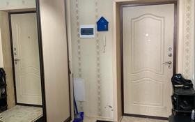 1-комнатная квартира, 45 м², 2/5 этаж, Е652 за 17.7 млн 〒 в Нур-Султане (Астана), Есиль р-н