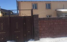 Помещение площадью 400 м², Желтоксан 44 — Республика за 500 000 〒 в Косшы
