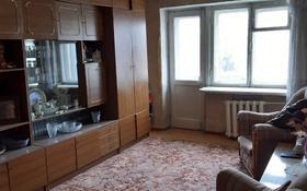 5-комнатная квартира, 86 м², 3/5 этаж, Бейбитшилик за 18.5 млн 〒 в Нур-Султане (Астана), Сарыарка р-н