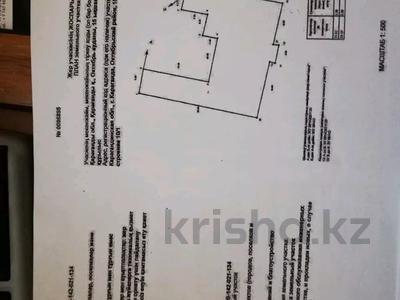 Здание, площадью 820 м², 15-й мкр за 65 млн 〒 в Актау, 15-й мкр — фото 7