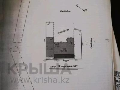 Здание, площадью 820 м², 15-й мкр за 65 млн 〒 в Актау, 15-й мкр — фото 8