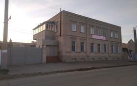 Здание, Смирнова 70 — Коминтерна площадью 380 м² за 1 500 〒 в Петропавловске