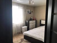 5-комнатный дом, 147 м², 7 сот.