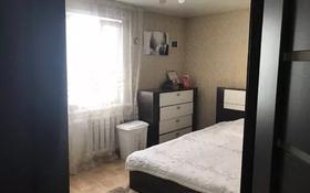 5-комнатный дом, 147 м², 7 сот., Островского — 40 лет Октября за 27 млн 〒 в Кокшетау