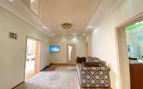 5-комнатный дом, 149 м², 10 сот., Микрорайон Восточный за 26 млн 〒 в Талдыкоргане