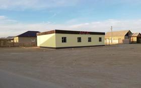 Помещение площадью 200 м², Қызылтөбе 2 ауылы 377/3 за 6.5 млн 〒 в Кызылтобе 2