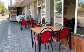 Кафе Лагманхана за 45 млн 〒 в Алматы, Ауэзовский р-н